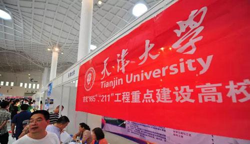 2015年第二届必威体育官方彩票网教育博览会