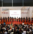 第十五届世界制药原料中国展