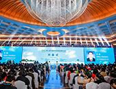 第八届中国妇幼保健发展大会